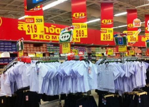 ห้างค้าปลีกจับมือพณ.จำหน่ายชุดน.ร.ราคาประหยัด