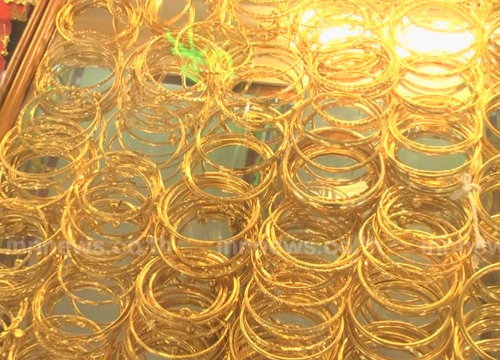 ราคาทองคำรูปพรรณขายออก 20,250 บาท