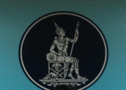 ธปท.รับคืนต้นเงินพันธบัตรไทยเข้มแข็งปี52