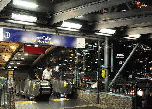 รถไฟฟ้าMRTพหลโยธินเปิดให้บริการตามปกติ