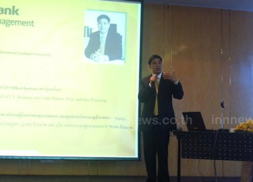 CEOบลจ.เมย์แบงก์คาดหุ้นไทยแตะ1,550จุด