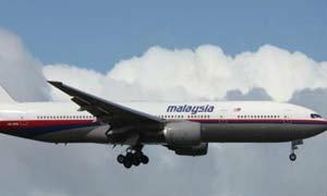 มาเลเซีย แอร์ไลน์เริ่มจ่ายเงินชดเชยให้ญาติเหยื่อ MH370 แล้ว