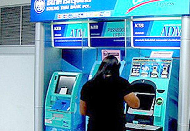 กรุงไทยขอโทษลูกค้ากว่า4หมื่นราย เร่งคืนเงินแล้วกว่า50% ลูกค้าที่เหลือมั่นใจจะได้เงินคืนภายใน1-2วัน