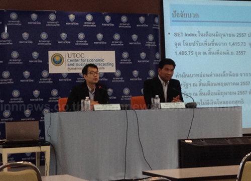 หอการค้าไทยเผยดัชนีเชื่อมั่นขึ้นรอบ8ด.