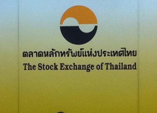เปิดตลาดหุ้นบ่ายปรับตัวลดลง1.79จุดแตะ1,490.02จุด