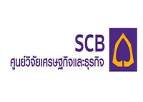สหรัฐปรับลดอันดับไทยเปิดทางคว่ำบาตรการค้า