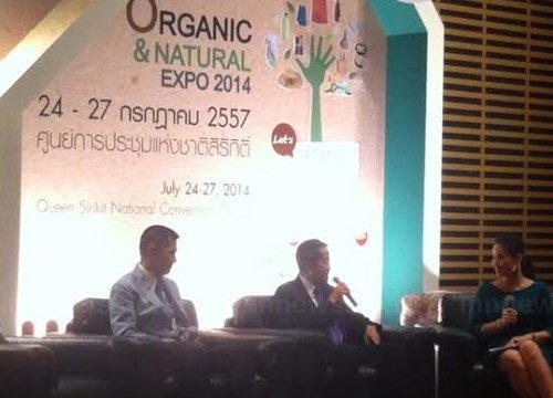 พณ.ลุยจัดงานOrganic and Natural Expo 2014
