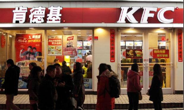 แม็คโดนัลด์-เคเอฟซี ขอโทษผู้บริโภคจีน ใช้เนื้อหมดอายุผลิตอาหาร