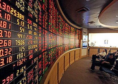 เปิดตลาดหุ้นภาคบ่าย ปรับลง 3.77 จุด