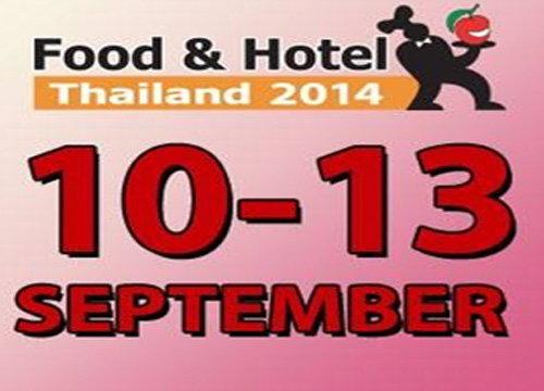 ส.โรงแรมแถลงข่าวFood & Hotel Thailand