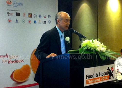 5 สมาคมเตรียมจัดงาน Food & Hotel Thailand 2014