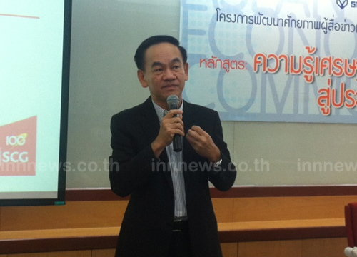 SCG ชี้ ลงทุนไทยใน AEC ยังเสี่ยง