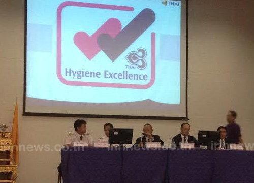 การบินไทยเข้มออก7มาตรการป้องกันอีโบลา