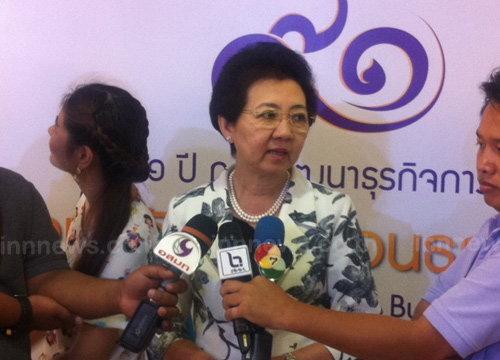 พณ. รวมพลังสมาคมการค้าไทยสู่ AEC