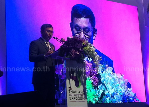 เริ่มแล้ว Thailand Industry Expo 2014