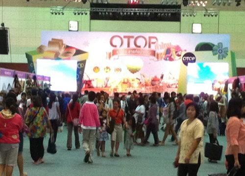 พณ.จัดงาน OTOP GI สร้างภาพลักษณ์สินค้า