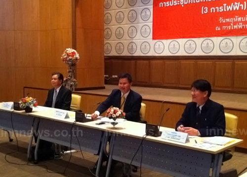 กฟน.ชี้ไทยเร่งพัฒนาระบบสายส่งรับAEC