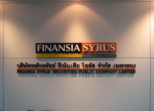 บล.ฟินันเซียไซรัสมองหุ้นไทยขยับขึ้นระวังแรงขาย