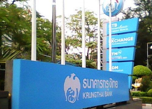 กรุงไทยจับมือบริษัทในเครือออกบัตรเดบิตใหม่