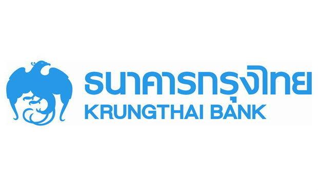 กรุงไทยลดดอกเบี้ยเงินกู้บำเหน็จตกทอดลง 1% ต่อปี
