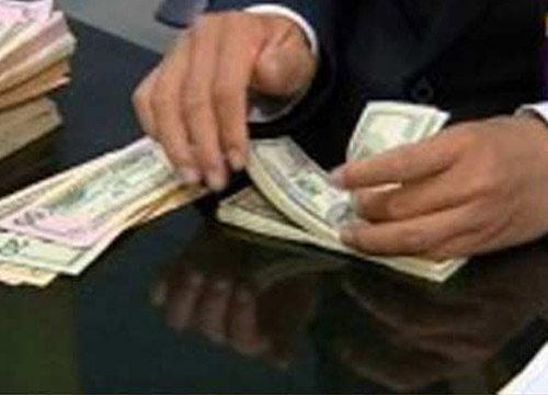 อัตราแลกเปลี่ยนวันนี้ขาย 32.76 บ./ดอลลาร์