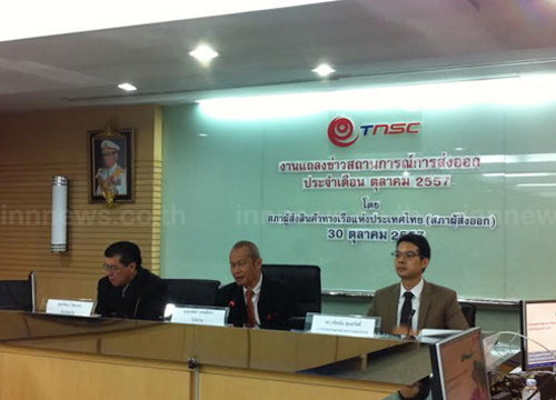 สรท.คาดส่งออกไทยปี57ติดลบร้อยละ0.4