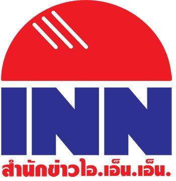 หอการค้าจัดเสวนารู้ลู่ทางการลงทุนในเวียดนาม