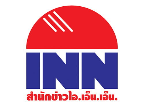 ไปรษณีย์ไทยพร้อมจ่ายคูปองกล่องTVดิจิตอล