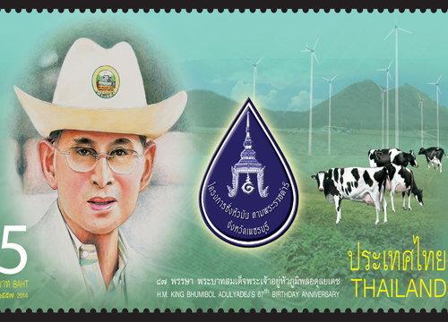 ไปรษณีย์ไทยสร้างแสตมป์เฉลิมพระเกียรติในหลวง
