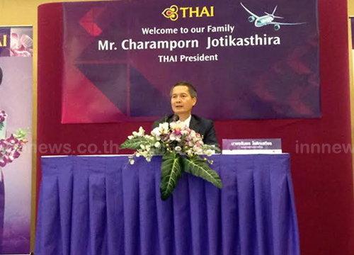 จรัมพรไม่หนักใจนั่งDDการบินไทยมั่นใจอยู่ครบ4ปี