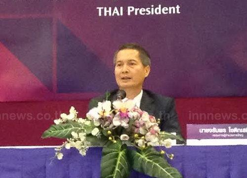 การบินไทยปรับแผนองค์กรเตรียมชงบอร์ดสิ้นปีนี้