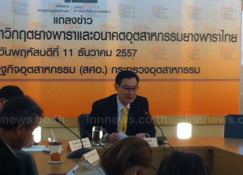 ก.อุตฯส่งเสริมมาตรฐานผลิตภัณฑ์ยางพารา