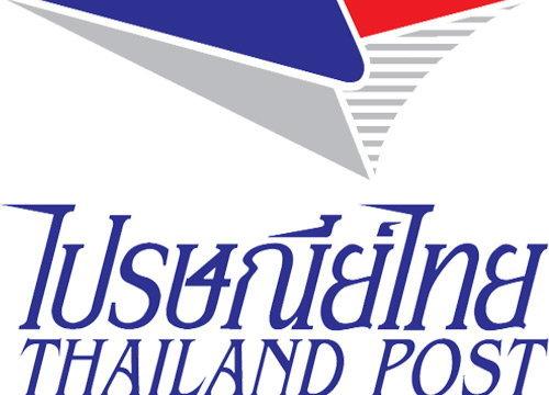 ไปรษณีย์ไทยพร้อมส่งความสุขเทศกาลปีใหม่