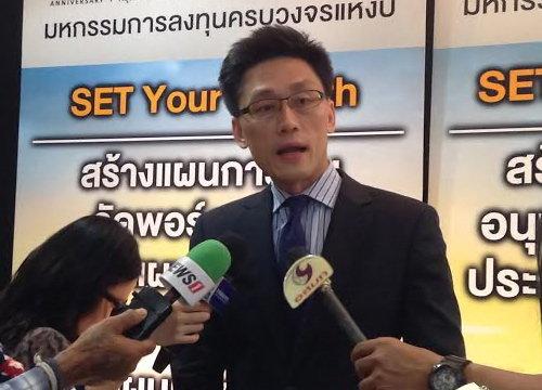ไพบูลย์ มอง หุ้นไทยถึงสิ้นปีแกว่งตัวผันผวน