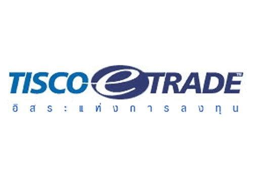 โบรกคาดภาวะตลาดหุ้นไทยยังผันผวนสูง