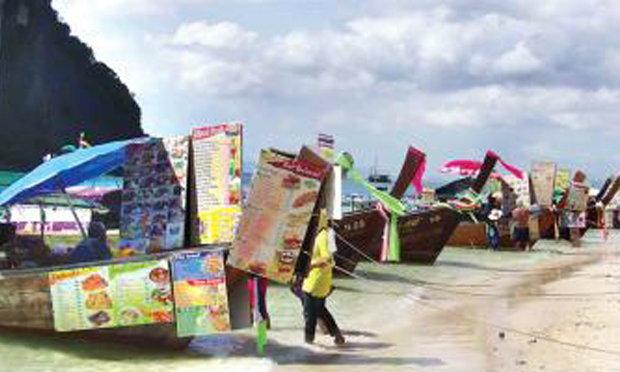 กระบี่ตรวจ ′เรือเซเว่น′ โขกราคาเว่อร์