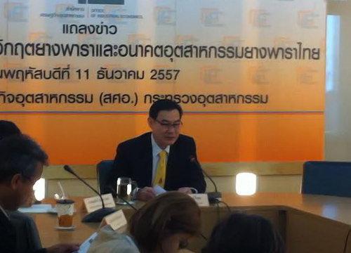 สศอ.ชี้ไทยเสียเปรียบคู่แข่งหลังEUตัดสิทธิ์GSP