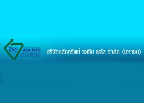 บล.เอเชียพลัสคาดหุ้นไทยขึ้นตามภูมิภาค