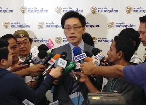 สปช.เร่งปฏิรูปตลาดทุนไทยเสร็จใน8เดือน