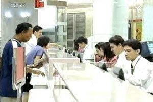 ธปท.ให้ธนาคารในห้างเปิด 21-23 พ.ค.