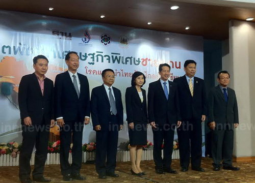 เอกชน ชี้ไทยได้เปรียบเขตเศรษฐกิจพิเศษ