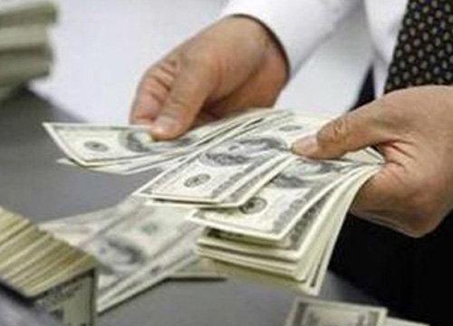 อัตราแลกเปลี่ยนขาย32.86บาทต่อดอลลาร์