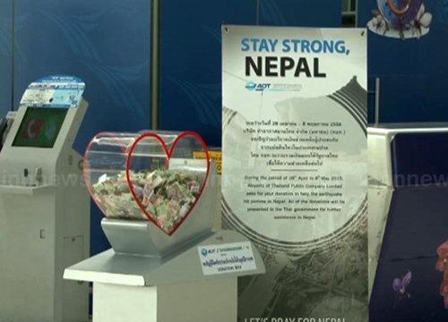 ผู้โดยสารที่สุวรรณภูมิร่วมบริจาคเงินช่วยดินไหวเนปาล