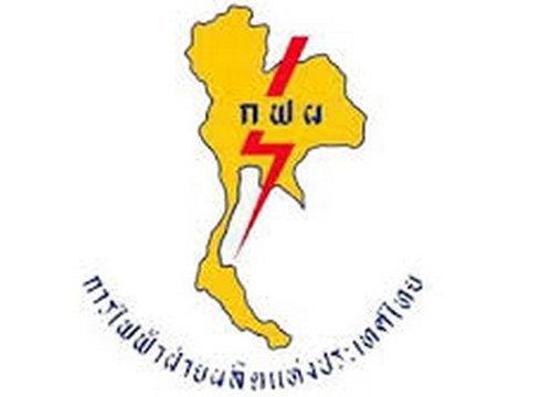 กฟผ. เผย หยุดจ่ายก๊าซวันที่ 11 ไม่กระทบไทย
