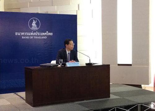 ธปท.วอนอียูมองไทยมุ่งมั่นแก้ปัญหาค้ามนุษย์