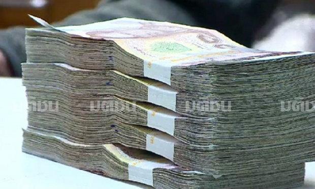 ข้าราชการ2ล้านคนเฮ! คลังโอนเงินตกเบิก มิ.ย.นี้