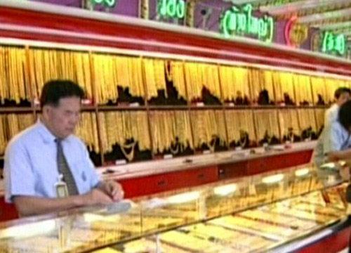 ราคาทองคำวันนี้รูปพรรณขายออก19,600บ.