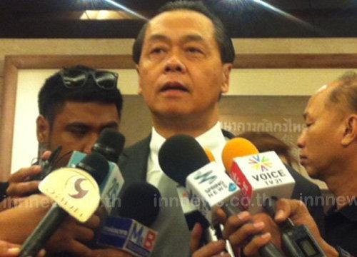 กสิกรไทยเพิ่มความระวังปล่อยสินเชื่อทีวีดิจิทัล