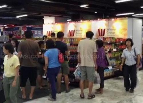 Amazing Thailand Grand Sale Fair คึกคัก
