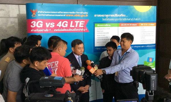 ประจิน รับค่าครองชีพคนไทยพุ่งสูง จ่อขยายเวลาเมล์-รถไฟฟรี อีก3-6เดือน ช่วยปชช.